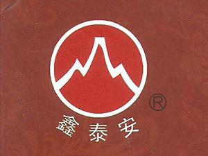 山东金泰安酒厂