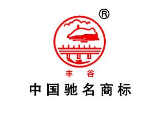 四川丰谷酒业有限公司