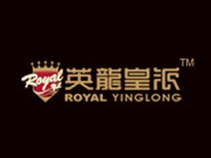 深圳市英龙皇派酒业有限公司