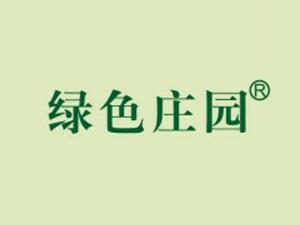 山东绿色庄园葡萄酿酒股份有限公司