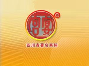 四川省宫宴老窖酒业有限公司