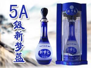 江苏洋河蓝色酒业有限公司