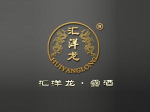 新疆天池王酒业有限公司