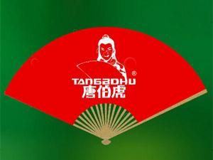 上海唐伯虎啤酒有限公司
