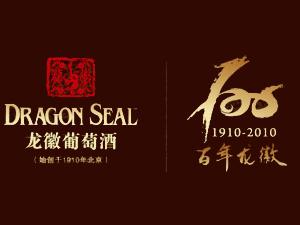 北京龙徽酿酒有限公司