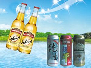 青岛皇族啤酒有限公司