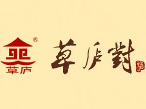 南阳市鑫来商贸有限公司