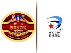 英格(郑州)医疗生态科技有限公司