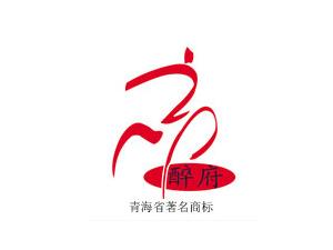 青海互助金泉青稞酒酿造有限公司