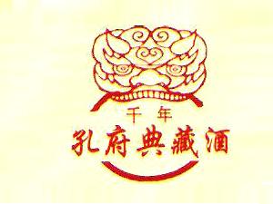 曲阜千年典藏酒业有限公司