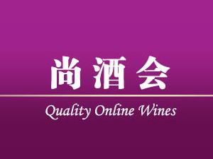 广州淳厦尚酒贸易有限公司