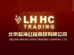 北京蓝海红程商贸有限公司
