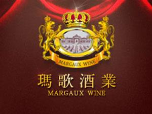 浙江玛歌酒业有限公司