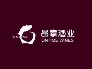 北京昂泰酒业有限公司
