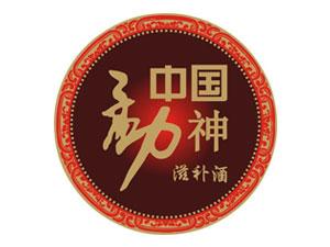 湖南勐神春酒业有限公司