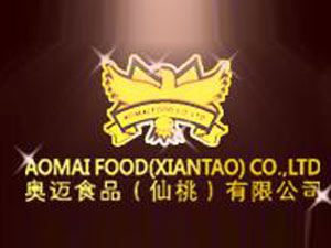 奥迈食品(仙桃)有限公司