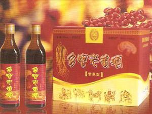青岛辉煌酒业有限公司