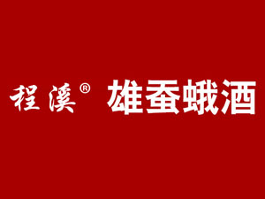 福建漳州市板桥酒业有限公司