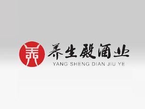 河南省养生殿酒业有限公司