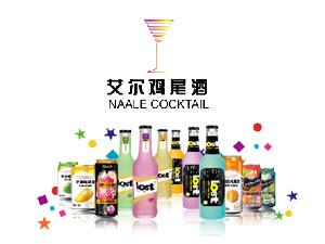 北京艾尔酒业集团有限公司