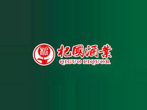 河南省君利酒业股份有限公司