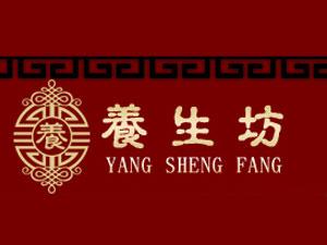 深圳养生坊贸易有限公司