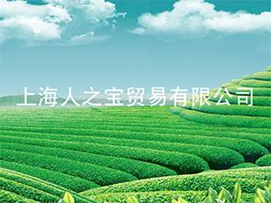 上海人之宝贸易有限公司