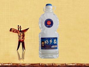 黑龙江省好乡长酒业有限公司