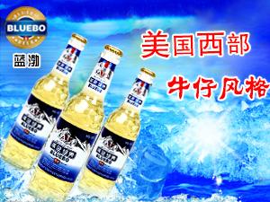 蓝带国际集团蓝渤啤酒有限公司