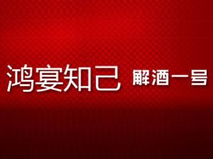 广州晟奇生物科技有限公司