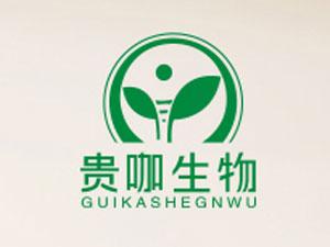 贵州贵咖酒业生物科技有限公司