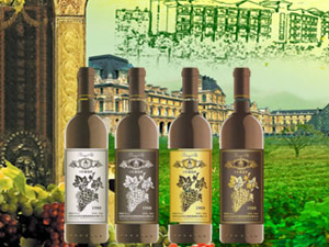 山东轩氏葡萄酒酿造有限公司