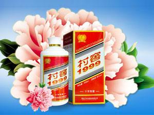 黑龙江村夫酒业有限公司