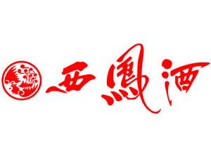 陕西西凤酒股份有限公司