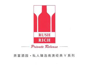 福建酒城堡酒业有限公司