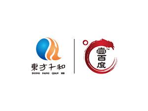 北京东方千和科技有限公司