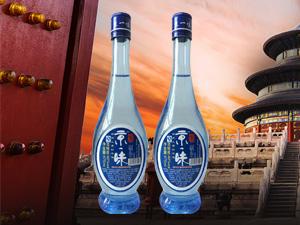 北京天文台二锅头酒业有限公司