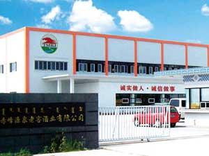 赤峰源泉老窖酒业有限公司