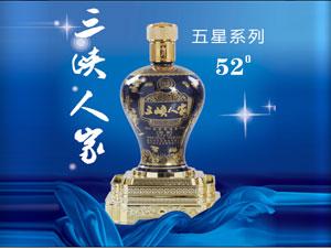 重庆市艾尚酒业有限公司