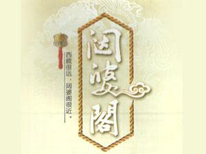 相见欢(北京)科技有限公司