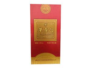 内蒙古太仆寺旗草原酿酒有限责任公司