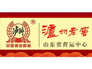 济南市天桥区九道酒水经营部