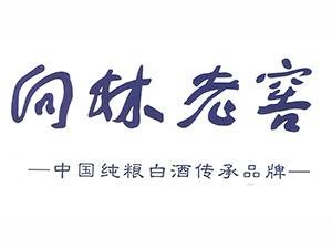 泸州向林老窖股份有限公司