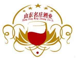 山东名庄酒业有限公司