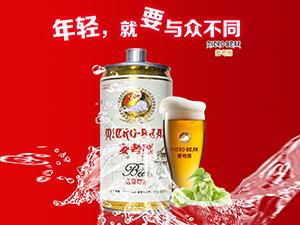 青岛麦考熊精酿啤酒有限公司