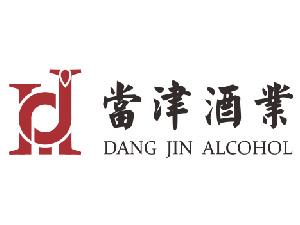 重庆市江津当津酒业有限公司