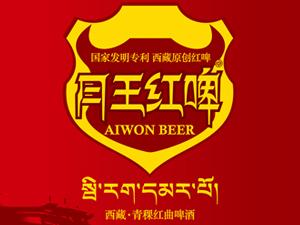 西藏月王生物技术有限公司
