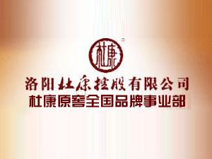 洛阳原窖酒业股份有限公司