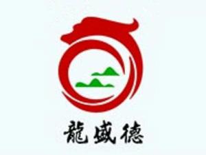 青海互助庆丰青稞酿造酒业有限公司