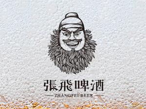 张飞啤酒运营中心
